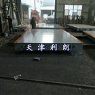 西安20吨地磅多少钱?安装2.5x6米电子磅价格