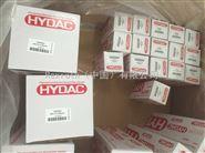 贺德克传感器HDA4744-A-060-Y00现货优惠
