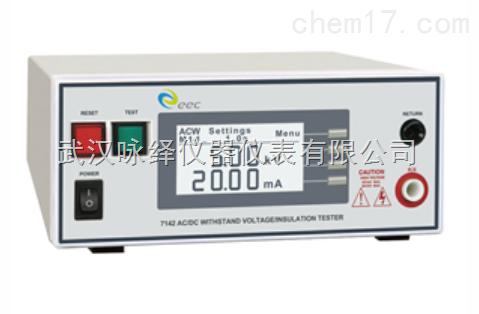 7100 系列 耐壓 / 絕緣測試器