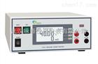 台湾华仪 73007300 系列 交流接地阻抗測試器