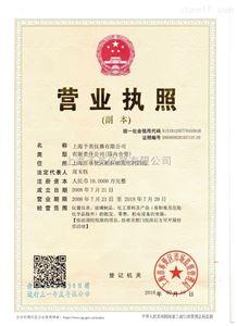 上海予英仪器有限公司