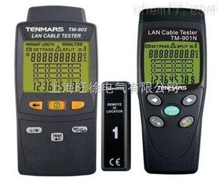 tm-901网线测试仪