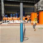 100QJG高扬程井用潜水泵