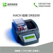美国HACH哈希DRB200消解器
