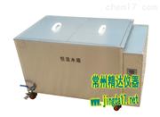 JDHC小型恒温循环水箱(槽)