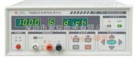 TH2683絕緣電阻測試儀