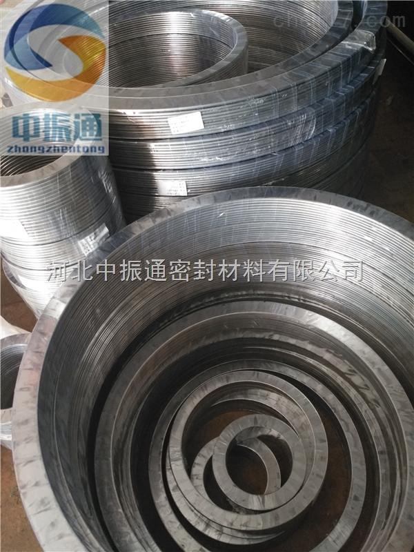 内蒙赤峰中振通红钢纸垫片厂家批发供应!