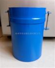 自密实混凝土静态抗离析性试筒 ZMS-5