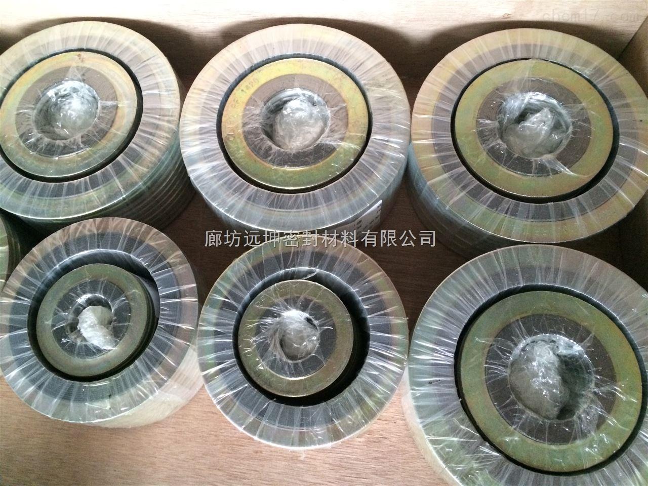 电厂专用金属缠绕垫片性能特点