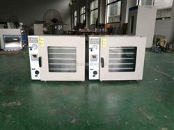 DZG-6090哈尔滨 台式90L真空干燥箱