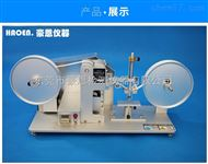 纸带耐摩擦测试仪