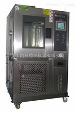 XK-8060可程式恒温恒湿试验箱