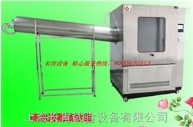 IP1~6防护试验设备