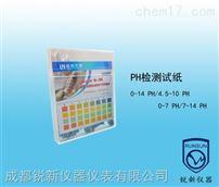 RXPH檢測試紙