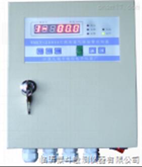 WMKY-2000WMKY-2000天然气报警仪可燃/有毒气体探测器