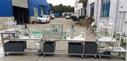 城市废水处理实验装置