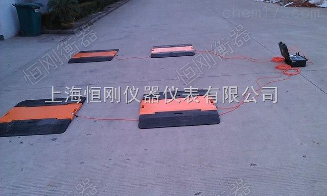 小台面軸載電子秤,上海接電腦智能軸載秤