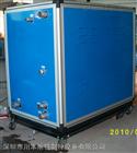 CBE-78WLC电镀液冷却机