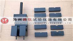 钢筋十字焊接剪切夹具(焊点抗剪试验)