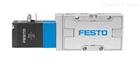 德國FESTO費斯托電磁閥價格很有優勢