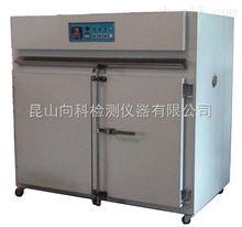 XK-8064大型精密烤箱