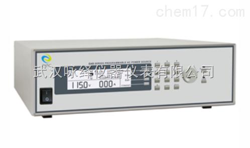 华仪EAB 系列模组化可编程交流电源供应器