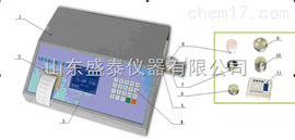SH407X荧光硫分析仪其他石油仪器