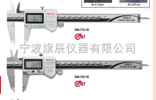 三丰ABSOLUTE防冷却液卡尺