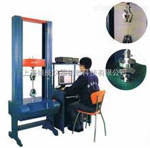 上海QJWQ钢板弯曲试验机