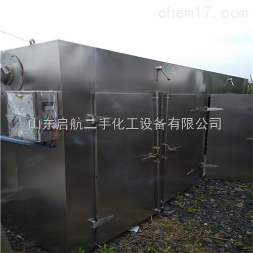 回收二手网带式烘干机