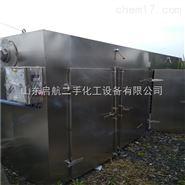 厂家供应二手网带式烘干机