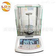 橡塑料比重计 硬质合金密度测试仪LDX-220SD