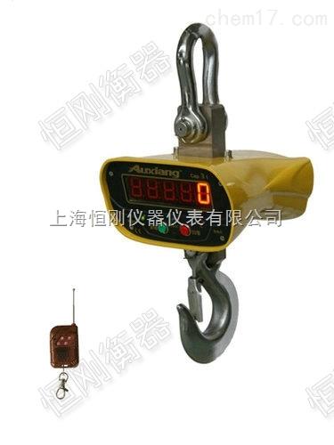 直顯分離式電子吊秤,分離型電子的吊磅稱
