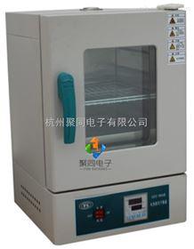 四川鼓风干燥箱DHG-9140A厂家直销