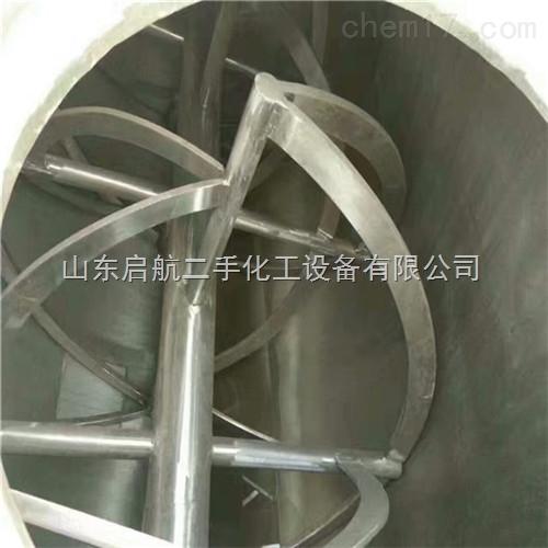 上海二手卧式螺带混合机