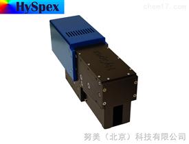 VNIR系列有人机载高光谱成像仪