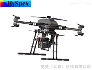 HySpex无人机机载高光谱相机