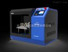 HCDH-Ⅲ型耐电弧试验仪
