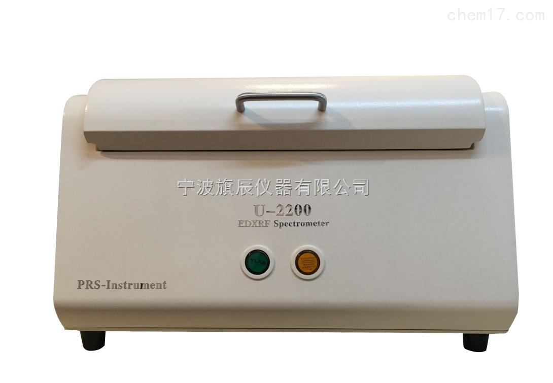 U–2200型光谱仪