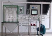 JY-Q516-II数据采集型湿法袋式除尘器