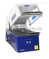 XTU-50B 镀层膜厚分析仪能量色散荧光光谱仪