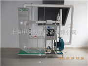 JY-Q541II数据采集冲击水浴除尘器