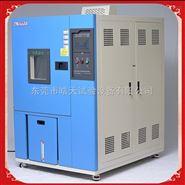 高低温湿热试验箱批发 全国知名品牌厂家