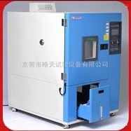 THC-225PF惠州高低温交变湿热试验箱 触摸屏控制