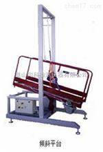 XK-3906DIN51130地板防滑测试仪(斜坡法)
