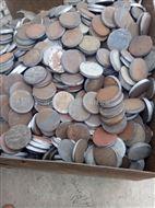 各种圆盘求购铁板圆盘料
