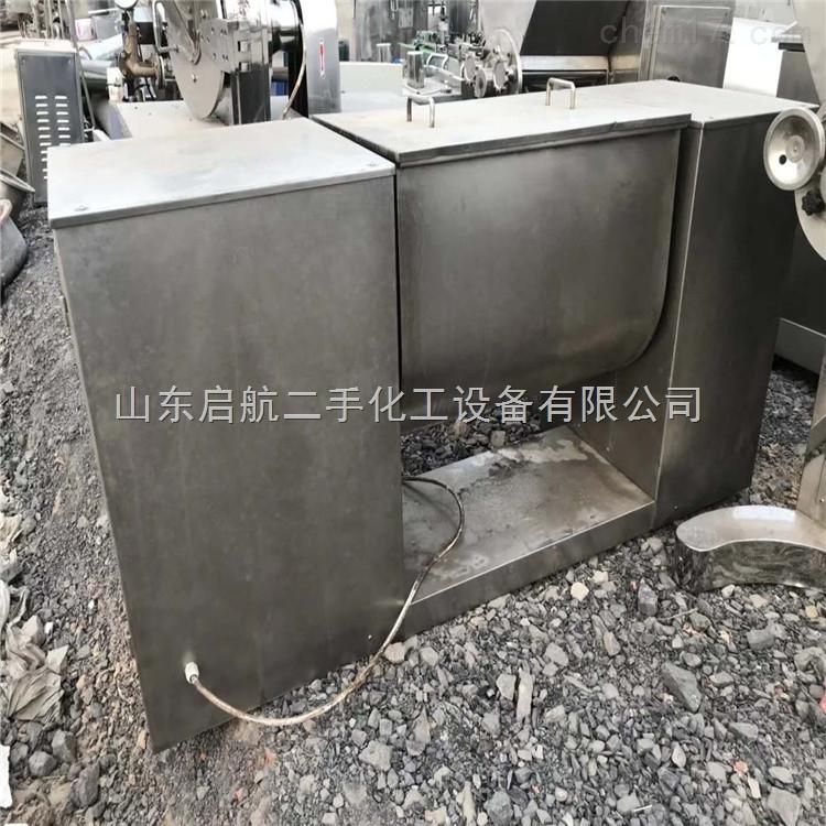 二手不锈钢槽型混合机