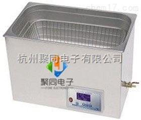 郑州超声波清洗机JTONE-15A现货供应