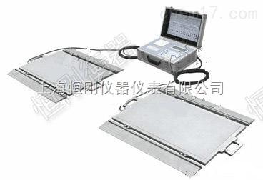 電子超載軸重汽車秤,浙江有線軸載測量機