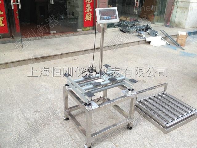 上海不銹鋼批發滾筒秤,滾筒電子秤批發